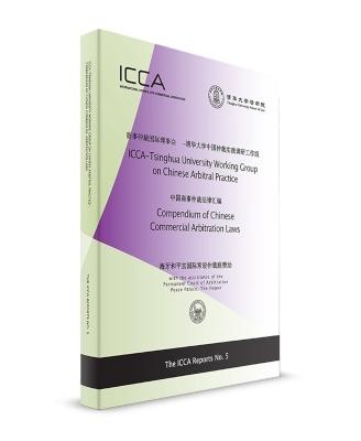 ICCA Report - Chinese Compendium